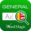English-Spanish Reference Dictionary